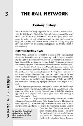 Japan by Rail - Railway History